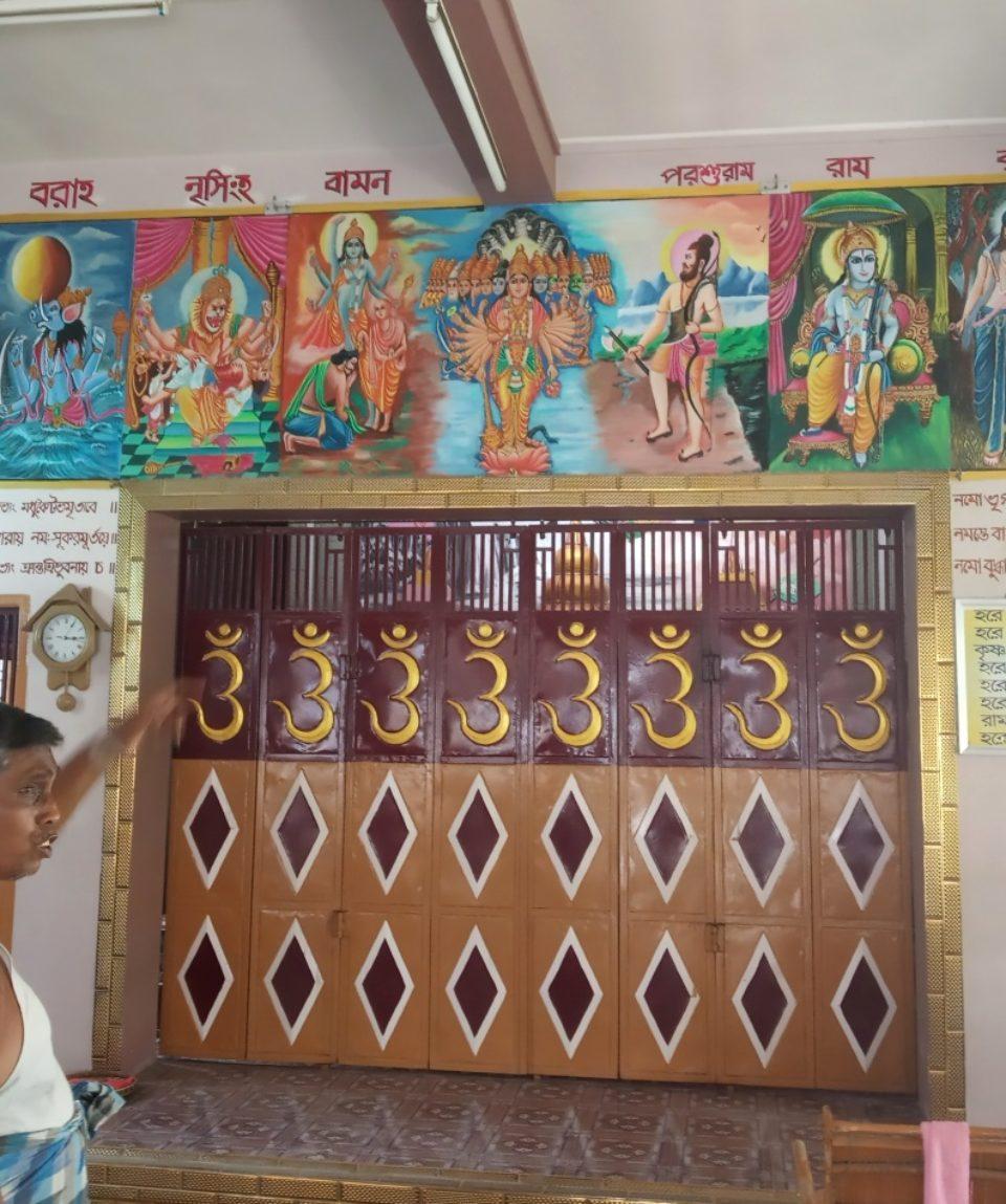 Hindu Monastry
